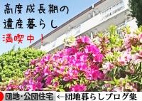 banner_rdannchikurashi