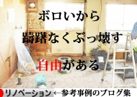 banner_rino2