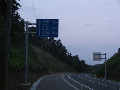 IMG_2007.jpg