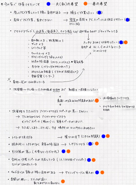 IMG_20140406_0002-2.jpg