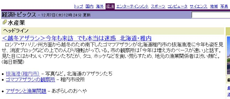 Yahoo2.jpg